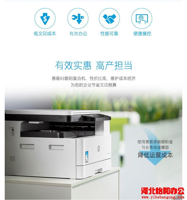 办公室打印复印一体机怎么用