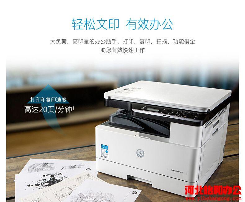 hp的复印机怎么用