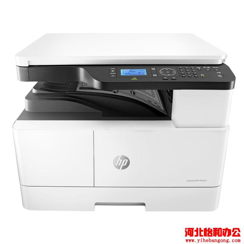 惠普(HP)M439dn A3 数码复合机 自动双面 专业 打印 复印扫描 437dn升级型号