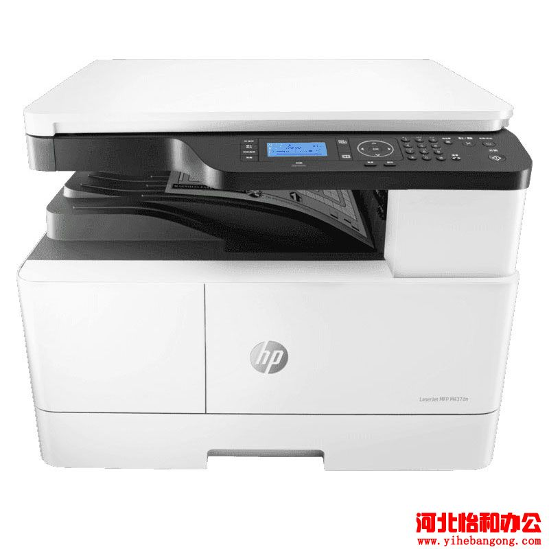 惠普(HP)M437dn A3 数码复合机 自动双面 打印 复印 扫描 (升级款439dn)