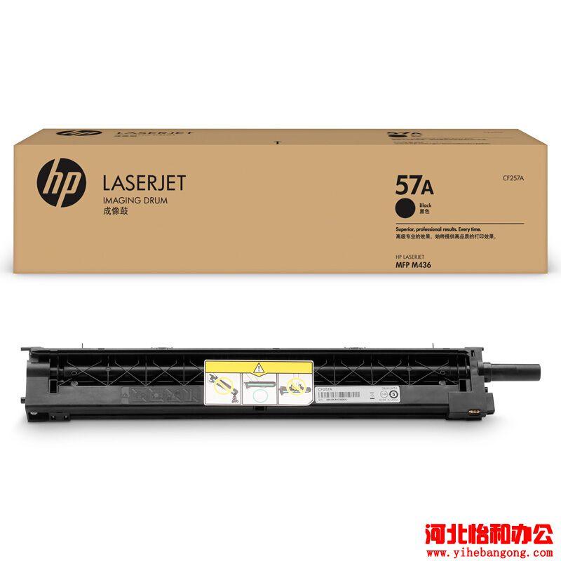 惠普打印机原装硒鼓价格
