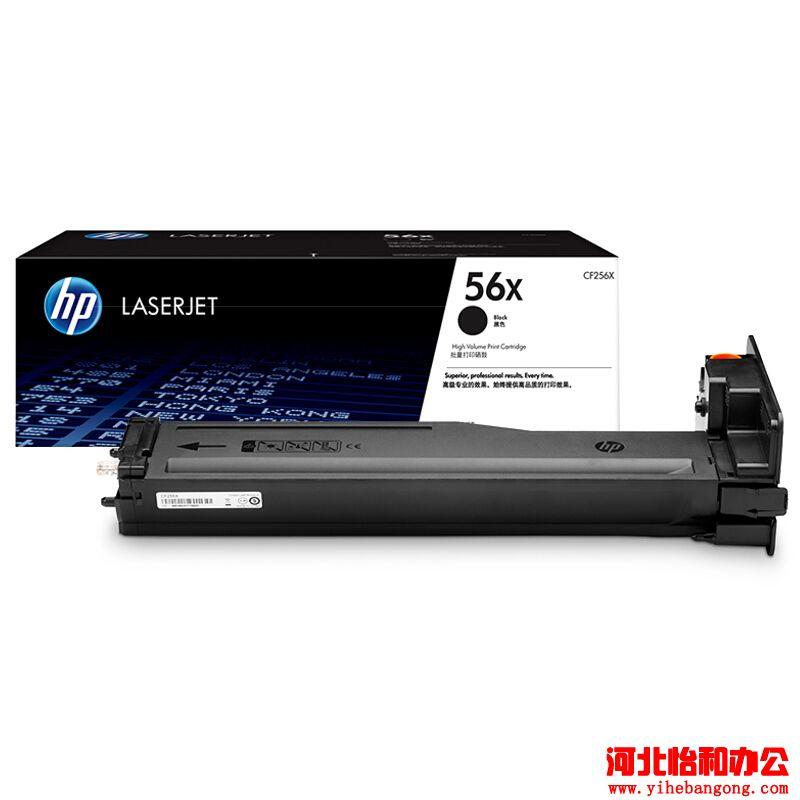 惠普打印机硒鼓多少钱
