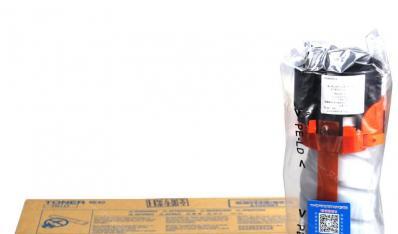 柯尼卡美能达TN117 墨粉(适用bizhub 185e/7818e机型)