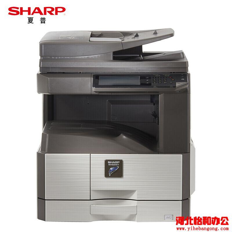 夏普(SHARP)MX-M2658UV 复印机 多功能办公数码复合机
