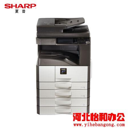 夏普(SHARP)MX-M2658NV 复印机 多功能办公数码复合机