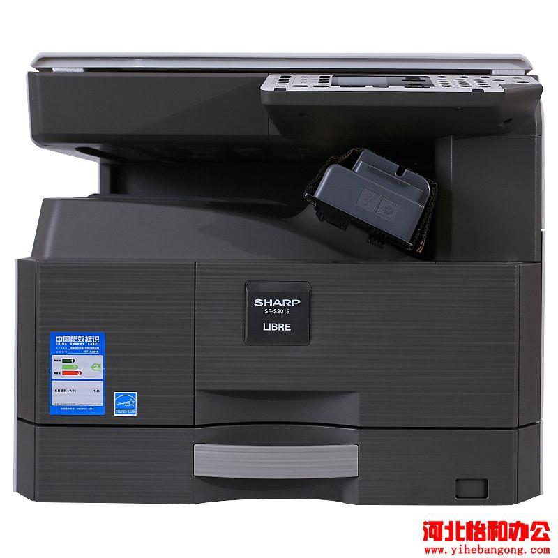 夏普SF-S201S数码复合机A3激光复印机打印复印扫描一体机办公商用