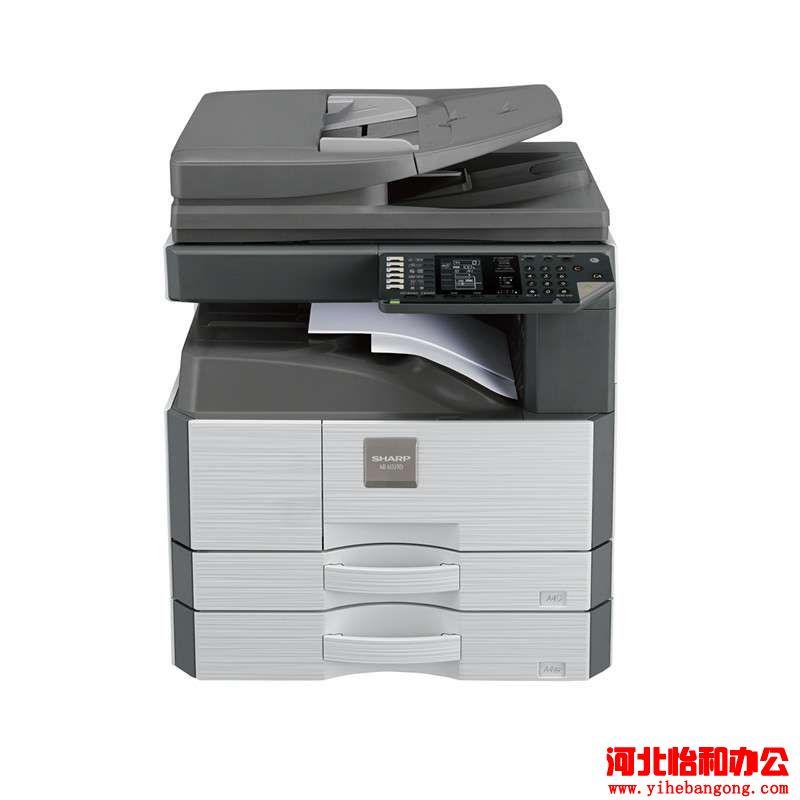 夏普(SHARP)AR-2048NV 复印机 A3黑白数码复合机 多功能打印机一体机
