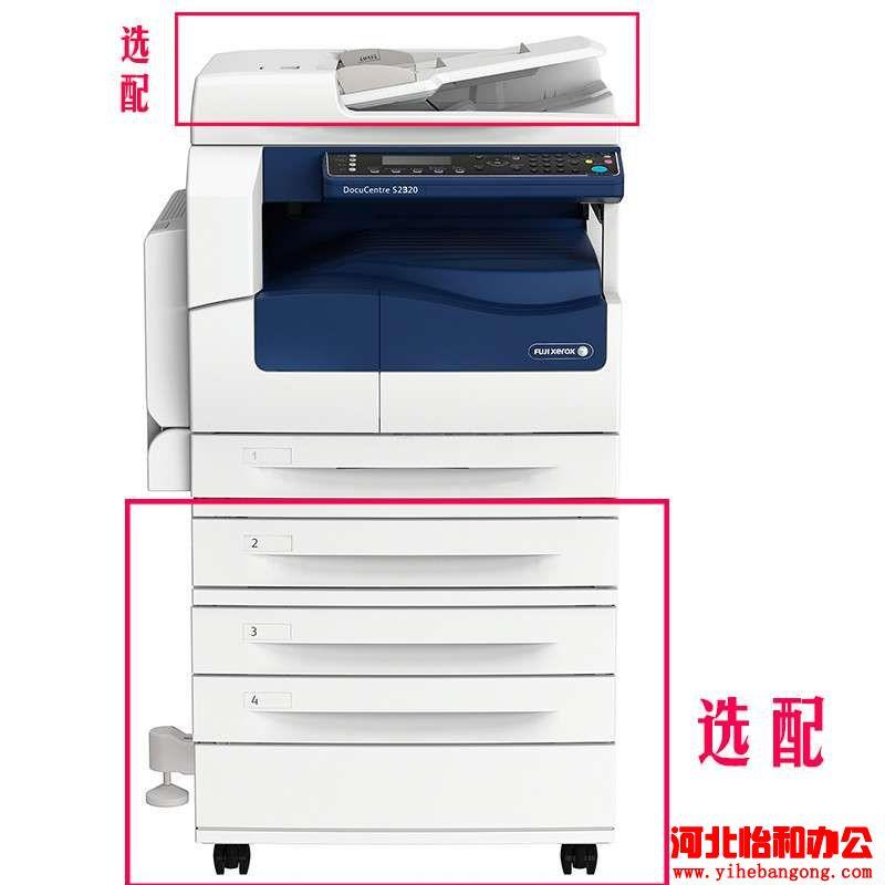 施乐彩色复印机哪款好