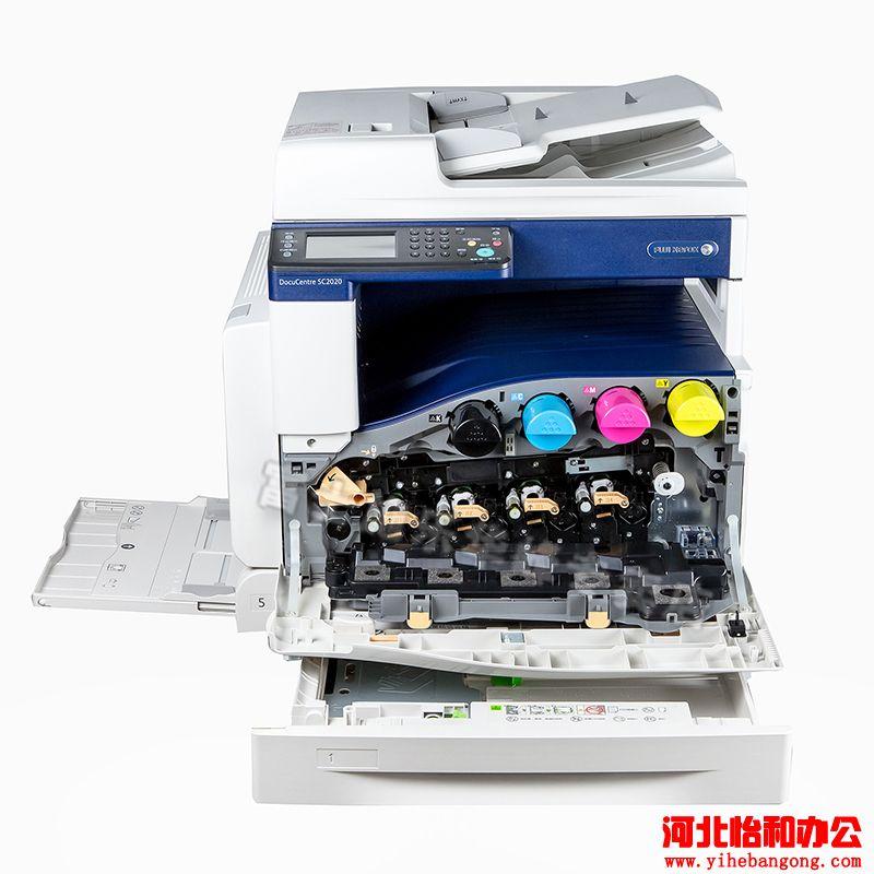 富士施乐打印机卡纸怎么拿出来