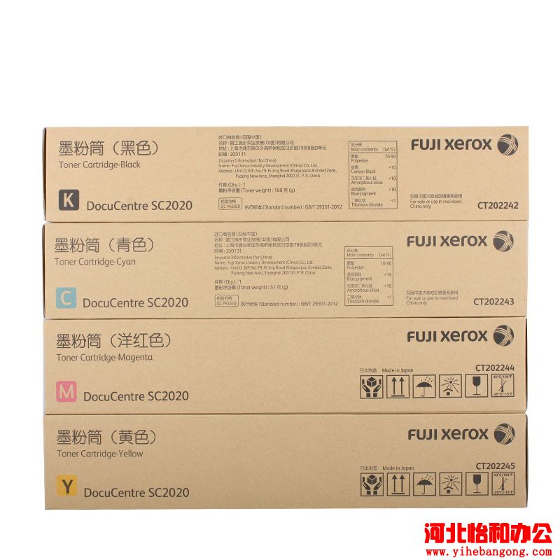 Fuji Xerox/富士施乐墨粉盒 碳粉