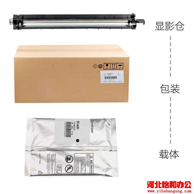 Fuji Xerox/富士施乐604K91170 显影组件