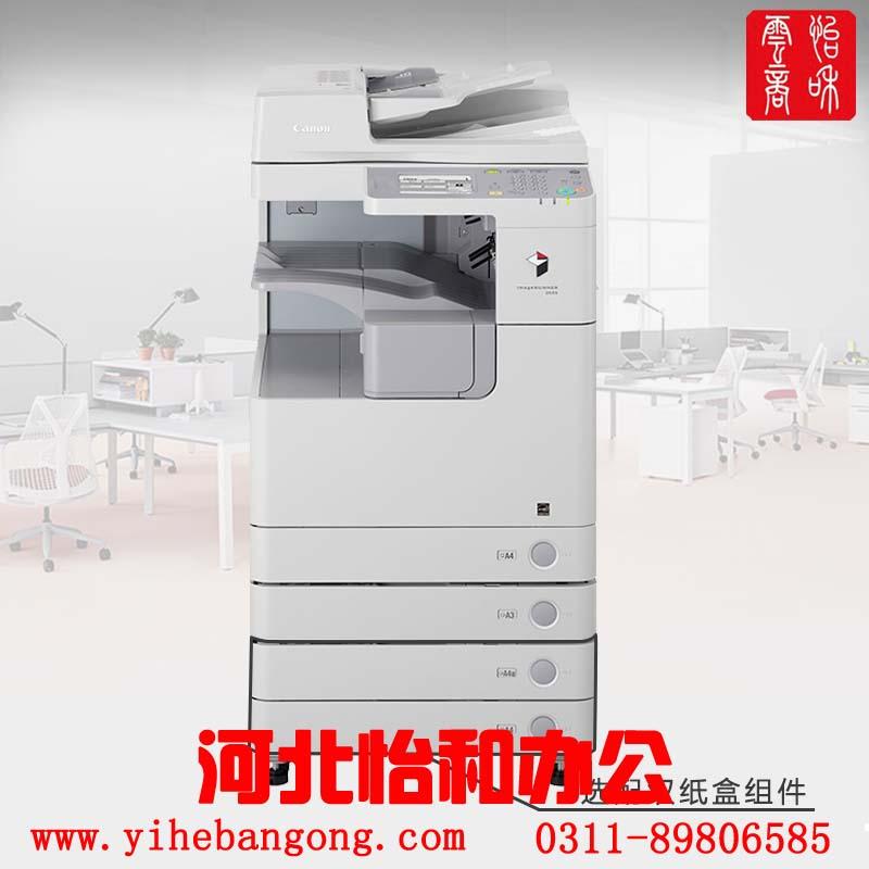 canon打印机扫描到电脑