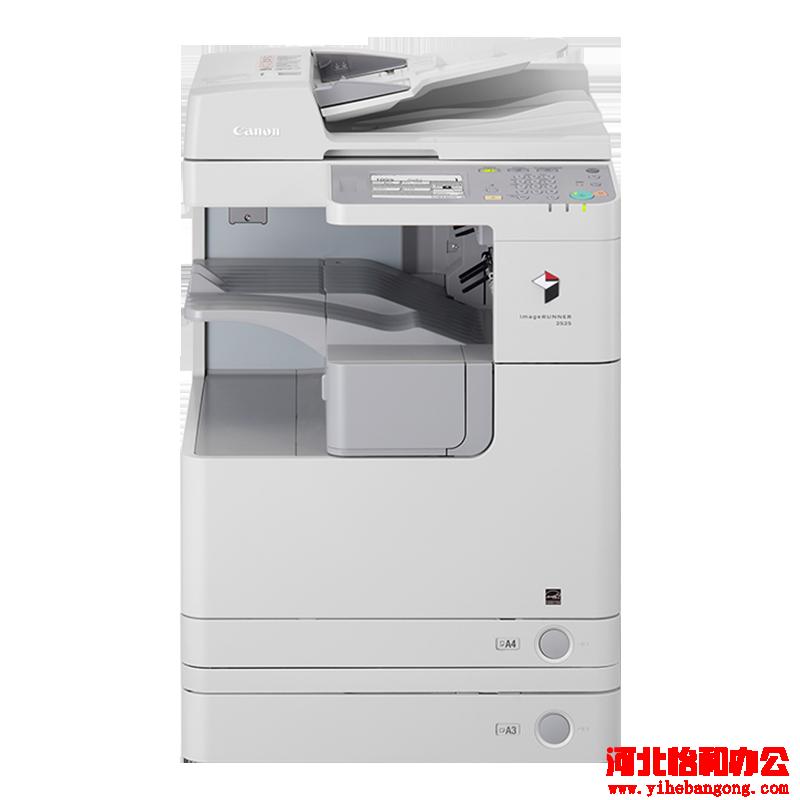 佳能复印机打印没反应