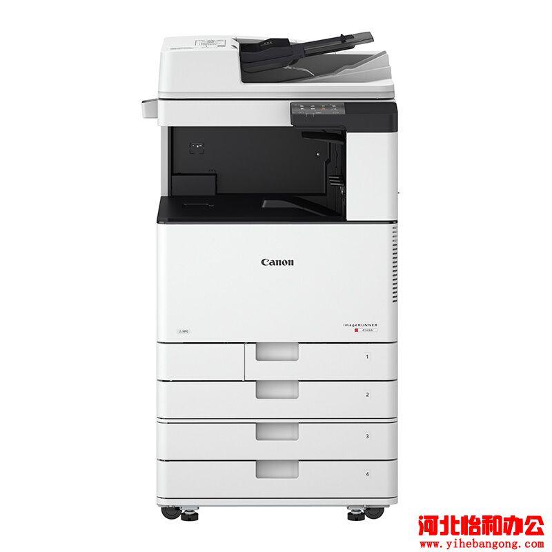 佳能(Canon)IRC3125 A3彩色数码复合机( iRC3020升级款)