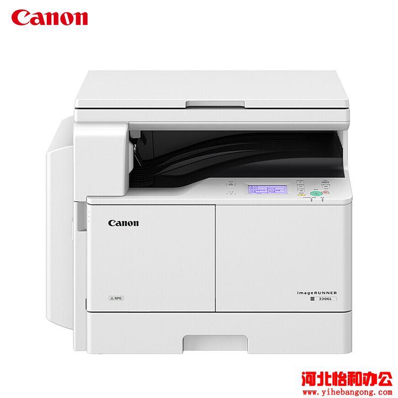 佳能iR2206N/2206L黑白激光复印机A3打印复印扫描多功能一体机iR 2206AD
