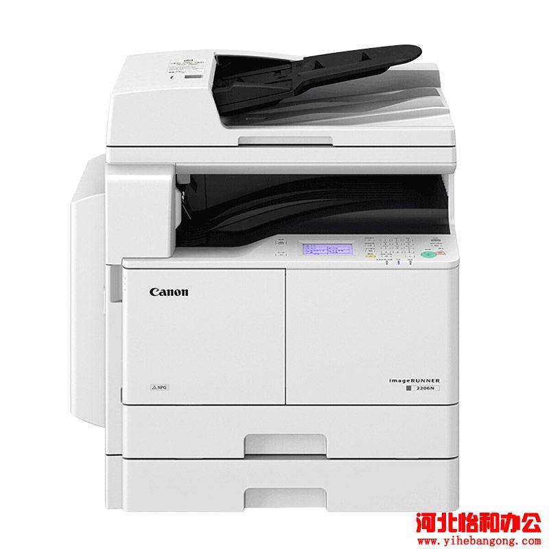 佳能打印机IR2206AD激光黑白打印机 a3复印扫描一体机 2206i/N