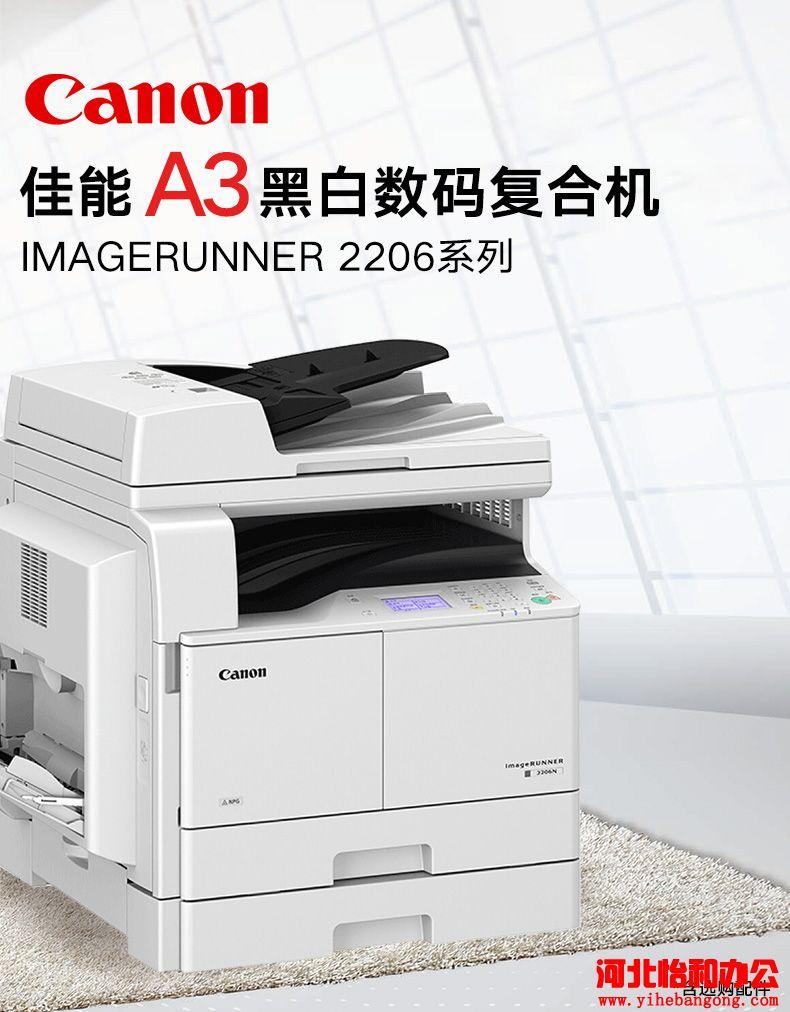 佳能打印机故障灯大全图解