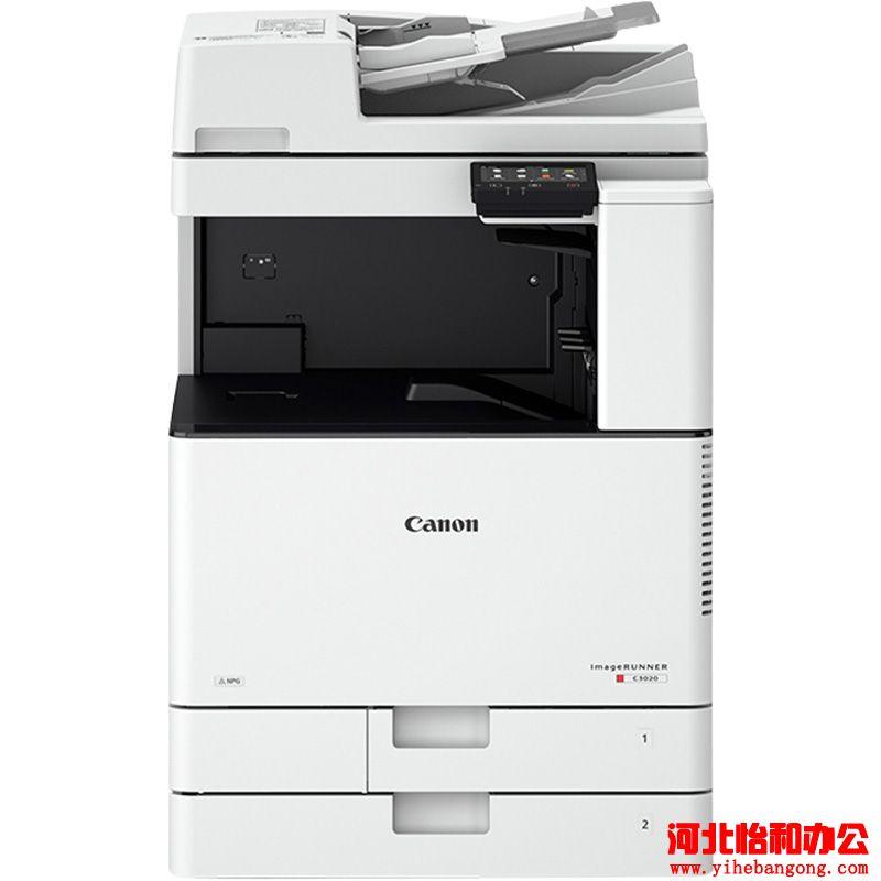 佳能C3120L复印机彩色A3/A4激光打印机复印扫描一体机