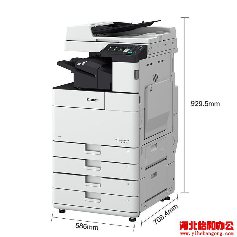 佳能打印机怎么用复印机