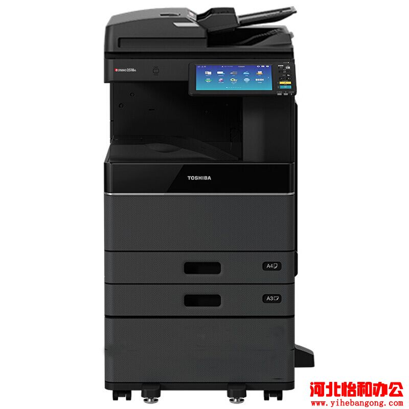 东芝FC-2615AC/3115AC多功能彩色复印机打印机 A3激光双面打印复印扫描