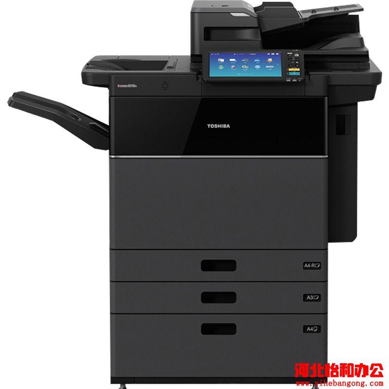 东芝DP-5518A/6518A/7518A/8518A多功能高速数码复印机A3黑白激光双面打印复印扫描复合机商用办公新品5618A