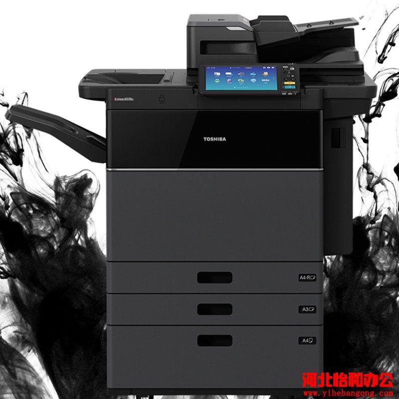 东芝DP-5618A/6618A/7618A/8618A多功能复合机 A3黑白激光双面打印复印扫描