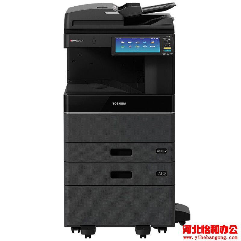 东芝(TOSHIBA)FC-2610AC多功能彩色复合机 A3激光双面打印复印扫描