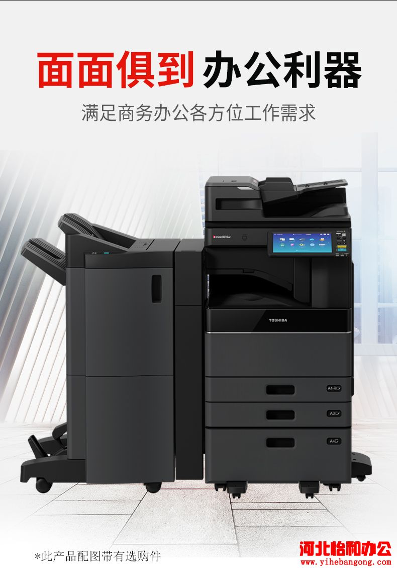 万元打印机复印机
