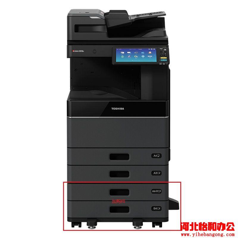 东芝打印机好不好