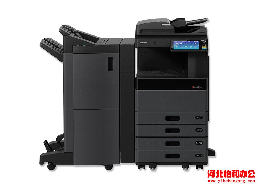 东芝3618A/4618A/5118A多功能复合机 A3复印机打印机